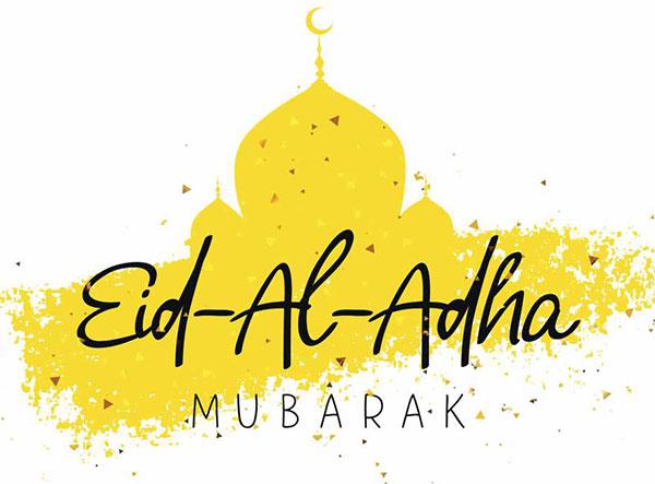 Eid-ul-Ad'ha and the Merit of Hajj