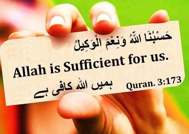 Ayat ash-Shifa (Six Quranic Verses of Healing)